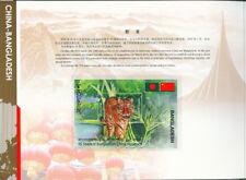 Bangladesh 2010 Year of Tiger Ss MNH and FDC with Presentation Folder