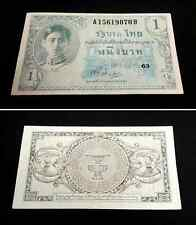 BANKNOTE AMERICAN PRINTING 1 BAHT CIRCULATED THAI 1946 KING RAMA VIII CHILD AGE