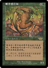1X BROOD SLIVER CHINESE / VLP / LEGIONS / WRONGWAY052