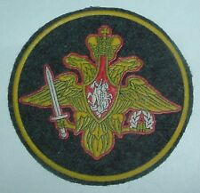 RUSSIAN PATCHES-GENERAL STAFF AND CENTRAL DEPARTMENT OF THE M.O.D ON GREY