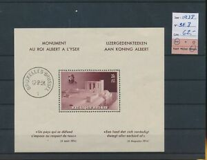 LN67739 Belgium 1938 Albert I monument good sheet MNH cv 62 EUR