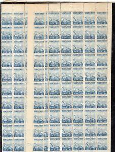 Japan  269,332 Sheet(100) Mint VFNH, CV $250 (2020, see desc.