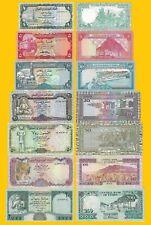 Yemen Set 1, 5, 10, 20, 50, 100, 200 Rials 1983-1996 UNC Banknotes
