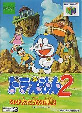 DORAEMON 2 Nobita Hikairi Shinden Nintendo 64 Import Japan Video Game
