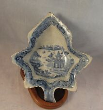 Antique English Blue Willow leaf shaped pickle dish 18th