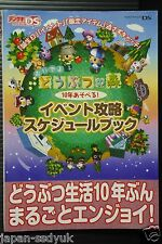 "JAPAN Animal Crossing: Wild World / Oideyo Doubutsu no Mori ""Schedule Book"