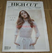 HIGH CUT VOL.177 VOL 177 GIRLS' GENERATION YOONA KOREA MAGAZINE TABLOID NEW