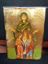 Saint Sofia St Sophia Greek Byzantine Orthodox Icon 14x20cm