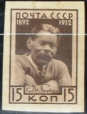 RUSSIA SOWJETUNION 1932 412 U 470a IMPERF Maxim Gorki Gorkji Schriftsteller MLH