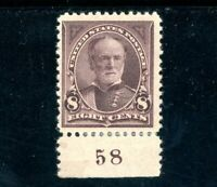 USAstamps Unused FVF US 1894 Bureau Issue Plate Single Scott 257 OG MHR