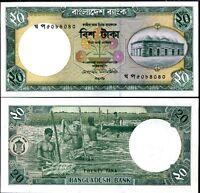 BANGLADESH 20 TAKA P 27 c UNC