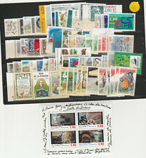 TIMBRES FRANCE NEUFS ANNEE COMPLETE 1995 STOP AFFAIRE
