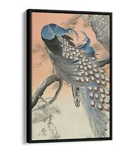 OHARA KOSON, TWO PEACOCKS ON TREE BRANCH -FLOAT EFFECT CANVAS WALL ART PIC PRINT