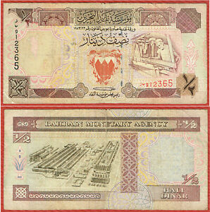 2 BAHRAIN L.1973 (1986) ½ DINAR REPLACEMENT NOTES (PICK#12r) & 4 OTHER NOTES