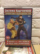 HAND TO HAND COMBAT Russian Kadochnikov System Рукопашный бой 3 Reg. ALL DVD