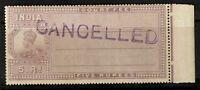"India 1913 5R Court Fee ""Cancelled"" SPECIMEN / MH / Toned Gum - S2230"