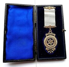 More details for fitted cased yellow metal masonic jewel ( canonbury chapter nov 23rd 1871 ) aunc