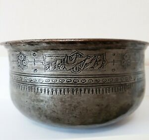 19th century Middle East Islamic Antique Copper Bowl Engraved with Poems!