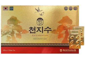 CHEONJISU HANSONGJUNG Korean Health Supplements Food 100% pure rote red pine oil
