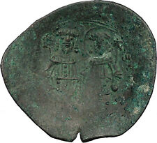 Latin Rulers of Constantinople 1204-1261AD Byzantine Coin Virgin   i33411