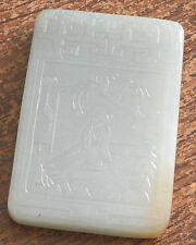 Nice  Hand  Carved  Chinese  Jade  Pendant   4
