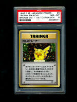 POKEMON PSA 8 NM-MINT 1997 NO. 3 TRAINER RAREST & FIRST PIKACHU TROPHY CARD