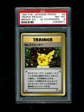 POKEMON PSA 8 NM-MINT 1997 NO. 3 TRAINER RAREST & FIRST PIKACHU TROPHY CARD