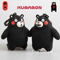 2X Kumamon Bear Soft Plush Toy Stuffed Animal Doll Teddy 4'' Keychain Pendant