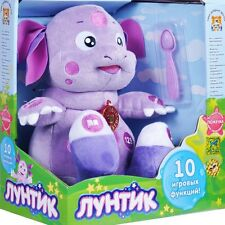 Luntik Interactive soft toy Talks, sleeps and snores, sings a song, laughs