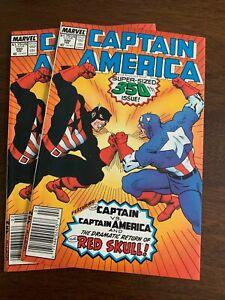 Captain America #350 (Feb 1989, Marvel) LOT OF 2 Newsstands NM-s