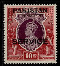 More details for pakistan gvi sg o13, 10r purple & claret, m mint. cat £90.
