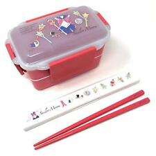 Sailor Moon Kawaii Bento Lunch Box 2 Tiers - with Sailor Moon Chopsticks Set