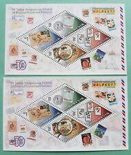 1997 Malaysia Philately MALPEX '97 + Overprint INDEPEX '97 India Stamp Expo x2MS