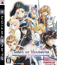 Tales of Vesperia Playstation3 PS3 Import Japan