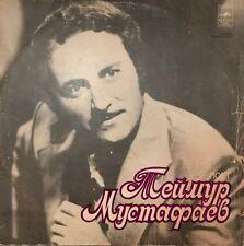 TEYMUR MUSTAFAYEV - PLATE RECORD AZERBAIJAN SINGER