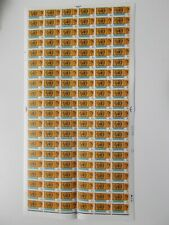 1965 United Nations 3d Complete Sheet of 120 with W77a, W77b, W77c & W77d U/M