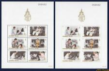1992 THAILAND QUEEN 5 CYCLE 60th BIRTH STAMP SOUVENIR SHEET S#1493a PAIR MATCHED
