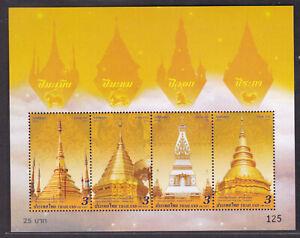 Thailand 2020 MNH SS Vesak Day