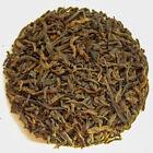 Shou Pu Erh Tee aus China  1 Kg