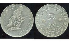 ALGERIE  ALGERIA  5 dinars 1974   ( bis )
