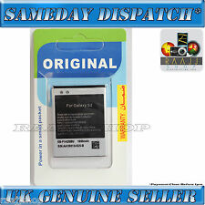 NEW HIGH CAPACITY 1650mAh BATTERY FOR SAMSUNG GALAXY S 2 S2 i9100 RETAIL PACKING