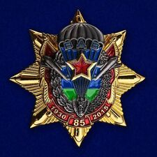 ex-USSR RUSSIAN MEDAL SIGN - VDV - SPECIAL FORCES - PARACHUTE - RUSSIAN ARMY #2