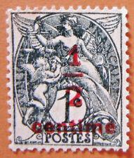 Timbres gris avec 1 timbre