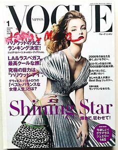 Vogue Nippon Japan january 2006 Caroline Trentini Craig McDean Gwyneth Paltrow