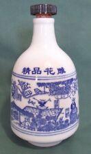 SAKE Bottle, Blue & White Village Scene, Jug, Jar, Flask