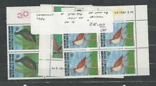 Cameroun, Postage Stamp, #714-716 Mint NH Blocks, 1982 Birds (p)
