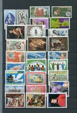 CENTRAL AFRICA AIRMAIL MNH lot to 500F 41 Stamps