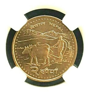RARE NEPAL 2 Rupee-Monarchy/Republic Coin,KM#1188,Ø25mm(+FREE 1 coin) #D9513