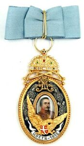 KINGDOM OF SERBIA. RARE ORDER OF MILOS THE GREAT