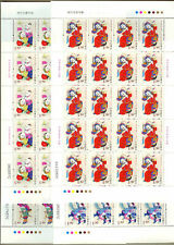 China 2007-4 Mianzhu New Year Woodprint Full Sheet Art